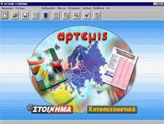 Προγράμματα ΣΤΟΙΧΗΜΑΤΟΣ-- betchannel.gr
