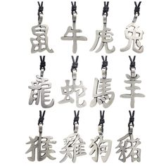 #Pewter chinese horoscope #pendant on black cord #necklace nickel free zodiac sta,  View more on the LINK: 	http://www.zeppy.io/product/gb/2/112153465396/