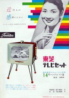 "Toshiba 14"" TV (model 24RA)"