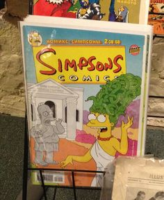 Everyone loves the Simpsons including the Russians. Here is a Simpsons comic in Russian! The Simpsons, Comics, Unique, Cover, Art, Art Background, Kunst, Cartoons, Performing Arts