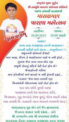 Dhanya Dhanya ...tap dharma !