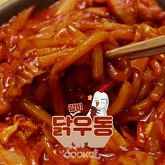 닭갈비에 우동사리는 최고...  마지막 볶음밥은 더 최고시다♡ #닭우동   ▶더 많은 레시피는?! Cookat Korea #tasterich #kitchenaid #kitchenware #foodporn #food #kitchen#Easycooking #cookingmate #eatclean #livingwell #eatwell #cleaneating #healthyeating #ecomom #cookinglovers #cookingtools  #cookingutensil