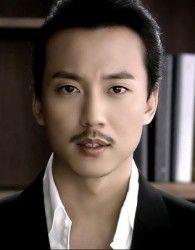 LOVE Kim Nam Gil