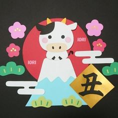 New Year's Crafts, Diy And Crafts, Arts And Crafts, Paper Crafts, Chinese New Year Wishes, Chinese New Year Crafts, Cow Craft, Wall Decor, Wall Art