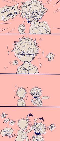 I think he is scared of Katsuki