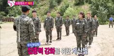 Hong Jin Young And Nam Goong Min Join Boot camp On 'We Got Married' | Koogle TV