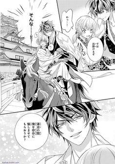 Ikemen sengoku manga Vol. 2 - page 28