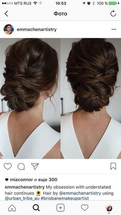 I like that, but maybe a bit too much - I want something a bit simpler - #but #binish #the #a #simple - #binish #maybe #simple #simpler #something - #HairstyleBridesmaid