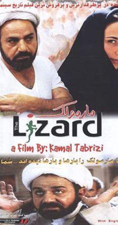 Taraneh Alidoosti, Excellent Movies, The Warden, Imdb Tv, Zard, Prison Break, Thriller, Photo Editing, It Cast