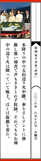 千夜千冊TOP