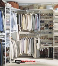 DON'T LIKE THIS. BC. It looks not as organized. To have a double layer of hanging clothes looks too redundant and the Super tall long skinny shelves boxes everything in and makes the space look small.