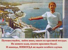 roman1973mb — «плакат (1).jpg»  на Яндекс.Фотках