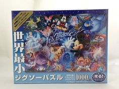 Tenyo Japan Jigsaw Puzzle Disney Mickey Its Magic 1000 Pieces DW 1000 414 Disney Jigsaw Puzzles, Mickey Mouse And Friends, Disney Mickey, Household Items, Magic, Japan, Kids, Ebay, Art