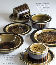 Mug Cup, Organizations, Scandinavian Design, Coffee Cups, Pottery, House Design, Plates, Mugs, Retro