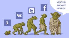 Виды социальных сетей: классификация и представители — Dark site of marketing