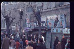 Seoul, 13 Feb 1966. Photo by Stephen Dreher.