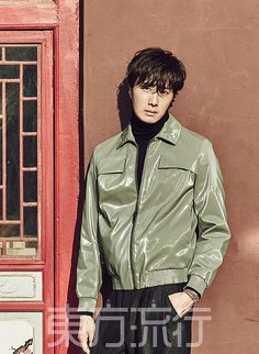 Jung Il Woo Is Out and About in China for Eastern Trends