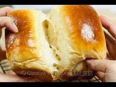 How to make Hokkaido soft milk bread recipe by Food Recip - YouTube