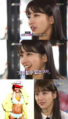miss A's Suzy shares her diet plan + selects Lee Hyori as celebrity she's most envious of