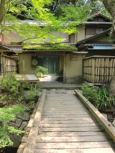 Photo This almost looks like the house in 'Fruits Basket', a Japanese anime for those who don't know. Cool!