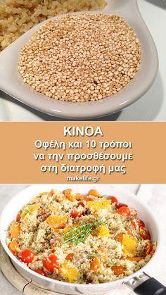 Κινόα. Οφέλη και 10 τρόποι να την προσθέσουμε στη διατροφή μας #healthyeating #υγεία #διατροφή Healthy Cooking, Healthy Eating, Cooking Recipes, Healthy Recipes, Quinoa Dishes, Food Dishes, Low Sodium Recipes, Greek Cooking, Lunch Snacks