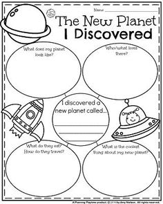 August Writing Prompts - Informative: The New Planet I Discovered.