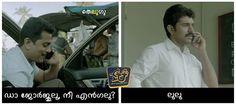 പരമല ;)  #icuchalu #movies   Credits: Umesh Vadakkan ICU