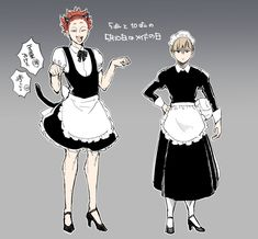 Haikyuu Funny, Haikyuu Fanart, Haikyuu Anime, Maid Outfit Anime, Anime Maid, Haikyuu Characters, Anime Characters, Haikyuu Ships, Manga Illustration