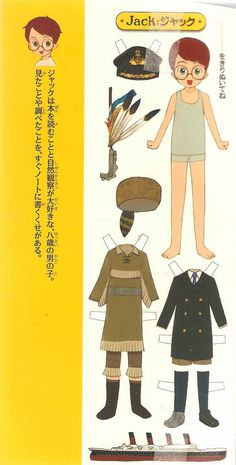 """ANNIE AND JACK, Sister and Brother, Paper Dolls from Japanese editions of the Magic Tree House books written by Mary Pope Osborne. Third: """"Taitanikku-Gō no higeki"""" [""""Tonight on the Titanic""""] and """"Buffalo before Breakfast"""".  Publisher  Tōkyō : Media Fakutorī in the 2000+."""