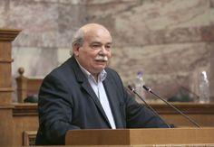 Τιμητική Εκδήλωση στη Βουλή των Ελλήνων για την 153η Επέτειο της Ένωσης των Επτανήσων με την Ελλάδα Fictional Characters, Fantasy Characters