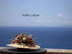 Kalo mina - Good month Greek Language, Mina, Table Decorations, Home Decor, Decoration Home, Room Decor, Interior Design, Home Interiors, Interior Decorating