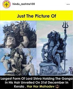 Radha Krishna Photo, Krishna Photos, Krishna Art, Interesting Facts In Hindi, Amazing Facts, Vedas India, Indian Culture And Tradition, Mahadev Hd Wallpaper, Lord Shiva Hd Images