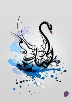watercolor background + shaped caligraphy Muhammad, Allah's peace and blessings be upon him Arabic Calligraphy Art, Arabic Art, Caligraphy, Schwan Tattoo, Islamic Paintings, Turkish Art, Arabesque, Mandala, Typography