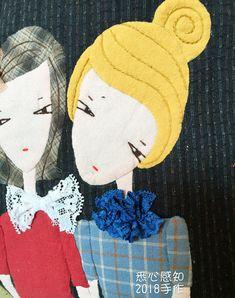 悉心感知_新浪博客 Couture, Applique Quilts, Fabric Dolls, Needle And Thread, Baby Dolls, Needlework, Patches, Crochet Hats, Printables