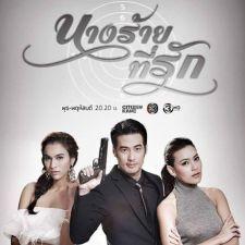 Phim Linh Hồn Đáng Yêu | Thvl1