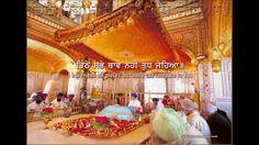 AUKHI GHADI NA DEKHAN DEYI-full shabad-[by:BHAI RAVINDER SINGH JI-huzoor...