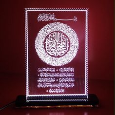 #lazer#lazerlights#lazercut#gift#geschenk#geschenkidee#berlin#germany#laser#lasercut#laserschrift#lasercutting#laserengraved#lasergravur#arabicart#islam#türkiye#türkei by laser_king_