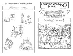 Children's Worship Bulletins - Old Testament Samples