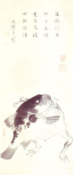 伊藤若冲 Jakuchu Ito『河豚と蛙の相撲図』
