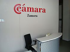 Vivero de Empresas de la Cámara de Comercio e Industria de Zamora