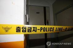 서울 강서구에서 일가족 3명 숨진 채 발견