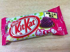 kit kat sabor boniato azul: just in japan