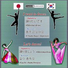 Dancing phrases in Japanese and Korean! . I want to dance. - Japanese: 踊りたいです。(Odoritai desu) - Korean: 춤추고 싶어요. (Chumchugo shipeoyo) . Let's dance! - Japanese: 踊りましょう。(Odorimashou) - Korean: 같이 춤춰요. (Gachi chumchwoyo) . . #infographic #graphicdesign #dancingwords #dancingphrases #silhouette #dancingwoman #learnkorean #learnjapanese #kana #learnkana #learnhangul #hangul #learnforeignlanguages