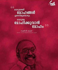 93 Best Malayalam Literature images in 2019 | Literatura ...