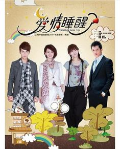 """""""Waking Love Up"""" is a 2011 Chinese drama directed by Shen Yi. It is a remake of the popular 2005 Taiwanese drama """"The Prince Who. The Image Movie, Korean Drama Online, Watch Korean Drama, Drama Movies, New Movies, Movies To Watch, Drama Film, Hindi Movies, Amor"""