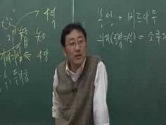 """윤리강사 이현 선생의 """"언론이 어떻게 조작되는가"""""""