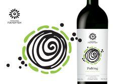 Papoutsi Vineyards #packaging