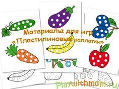 plastilinovye_zaplatki