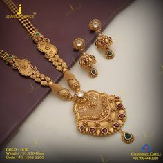 Astonished by the stunning collection. Get in touch with us on Gold Bangles Design, Gold Earrings Designs, Gold Jewellery Design, Necklace Designs, Antique Jewellery, Designer Jewellery, Jewellery Box, Gold Jewelry Simple, Gold Wedding Jewelry