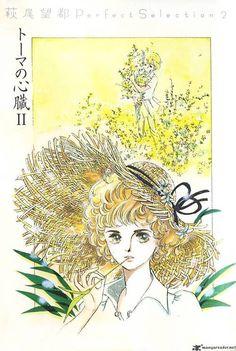 shojo-manga-no-memory:    Hagio Moto